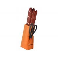 Набор ножей Goldenberg GB 01126