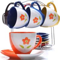 Сервиз чайный Loraine LR 27326