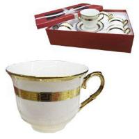 Сервиз чайный Bekker BK-6837