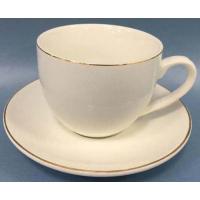 Сервиз чайный Bekker BK-6831