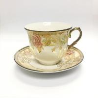 Сервиз чайный Bekker BK-6840