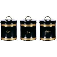 Набор банок (емкостей) для сыпучих продуктов Zeidan Z-1115