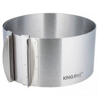 Регулируемая форма для выпечки KINGHoff KH-4614
