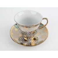 Сервиз чайный Bekker BK-6853