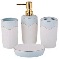 Набор для ванной комнаты 4 пр. Lefard 755-207