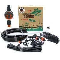 Капельный полив от емкости Жук 30 растений Автомат (парниковый)