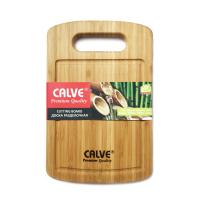 Доска разделочная Calve CL-7098