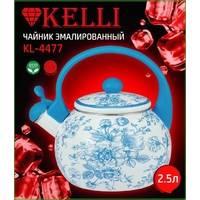 Чайник эмалированный Kelli KL-4477 2,5 л